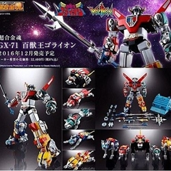 Picture of Soul of Chogokin GX-71 Golion (Voltron) (Metal Action Figure)