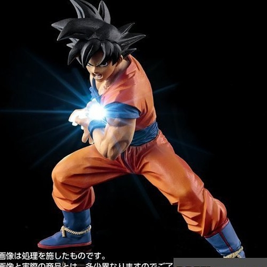Picture of HG Son Goku (Limited Edition) + light up feature