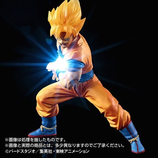 Picture of HG SS Son Goku (Limited Edition) + light up feature
