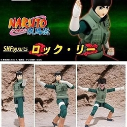 Picture of S.H Figuarts Naruto - Rock Lee (Limited Edition) Action Figure