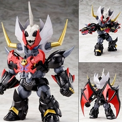 Picture of AA gokin - SD Mazinkaiser Skull