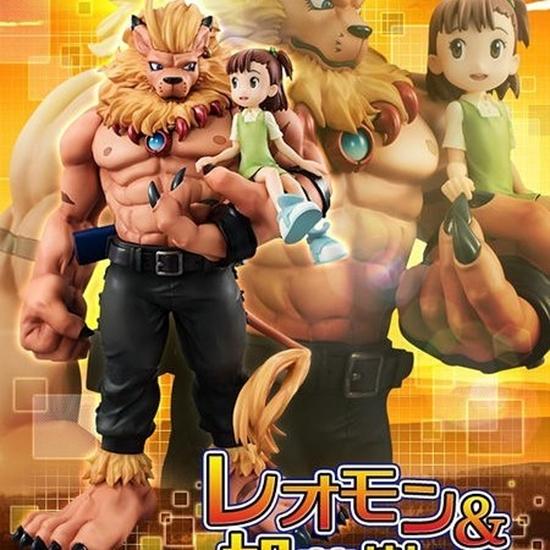 Picture of Megahouse Digimon Tamers: Leomon  Kato Jyuri - limited edition figure