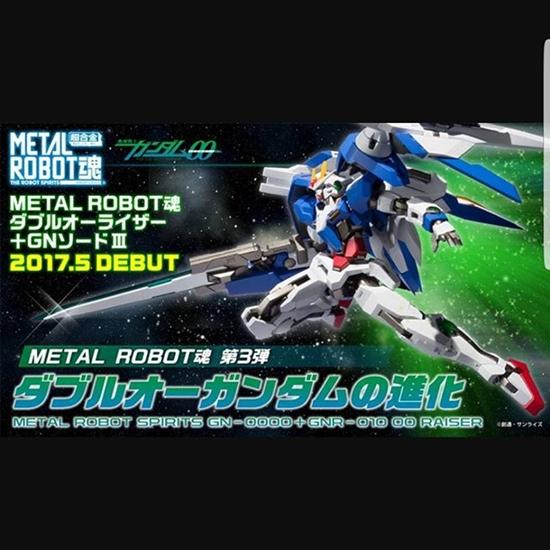 Picture of Metal Robot Damashi 00 Raiser  GN Sword III