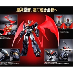 Picture of Soul of chogokin gx 75 mazinkaiser