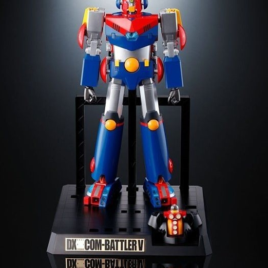 Picture of Bandai soul of chogokin DX - Combattler V