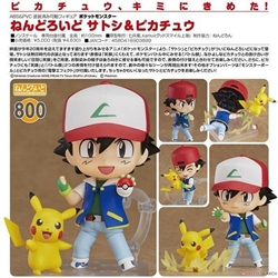 Picture of Nendoroid 800 - Ash & Pikachu