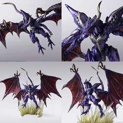 Picture of Bring arts final fantasy creatures bahamut