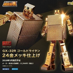 Picture of Soul of chogokin gx32r Gold lightan 24 gold plated version